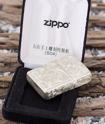 zippo bac khoi
