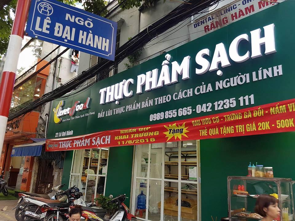 cửa hàng bán vú sữa lò rèn ở Hà Nội
