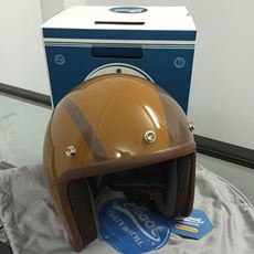 Scoot 3/4 Classic Helmet - Autobahn (Motolov Brown)