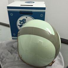 Scoot 3/4 Classic Helmet - Boran Boran (Minty Green)