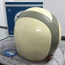 Scoot 3/4 Classic Helmet - Boran Boran (Beige)