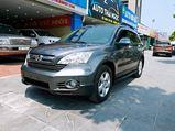 Honda Crv AT nhập 2009