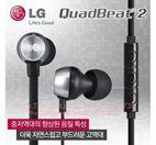 Tai nghe LG Quadbeat 2