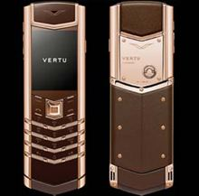 Vertu Signature S Design Red Gold Brown