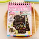 Sổ Scratch Note S0541 70g