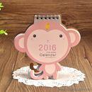 Lịch 2016 Little Monkey K1310 100g