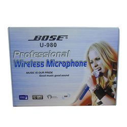 Micro không dây Bose U-980