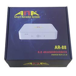 Hộp karaoke đa năng ANA Android Box AR-88