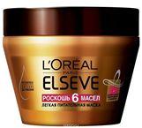 Kem ủ tóc L'oreal Elseve Luxury 6in1 phục hồi tóc hư tổn