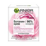 Kem dưỡng da Garnier hoa hồng da khô và nhạy cảm