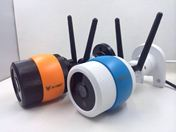 Camera IP không dây lắp ngoài trời Yoosee 2 râu
