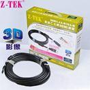 Cáp HDMI ver 1.4 hỗ trợ 3D Ztek ZE621 dài 30 mét