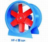 Quạt thông gió HF I