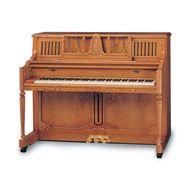 Đàn piano Samick JS-300NSTD