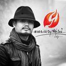 Ca sĩ Trần Lập đột ngột qua đời ở tuổi 42
