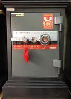 Két sắt Ngân hàng chống cháy KN74
