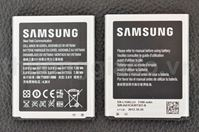 Pin SAMSUNG GALAXY S3 (I9300)