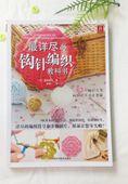 Sách hướng dẫn đan móc cơ bản