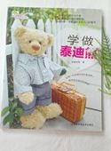Sách hướng dẫn may thú bông 02