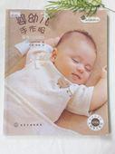 Sách hướng dẫn may đồ trẻ sơ sinh