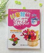 Sách hướng dẫn làm hoa giấy bỏ túi