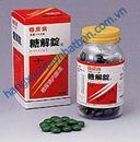 Thuốc trị bệnh tiểu đường TOKAIJYO 170viên - Nhật Bản