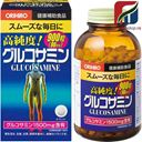 Thuốc bổ xương khớp Glucosamine 900 viên ORIHIRO - Nhật Bản