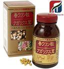 Tinh Chất Nghệ Mùa Xuân và Nấm Agaricus Kanehide Nhật Bản