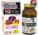 Viên nghệ giải rượu, giải độc tố gan 240 viên Noguchi Nhật Bản