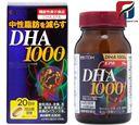 THUỐC BỔ NÃO DHA 1000MG & EPA 14MG 120 viên ITOH - NHẬT BẢN