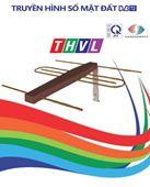 Anten DVB-T2 có khuếch đại chắn sóng