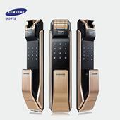 Khóa Cửa Vân Tay Samsung SHS-P718 - Khuyến Mại 1,2Tr