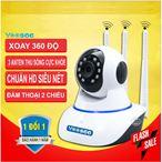 Camera YooSee 3 Anten