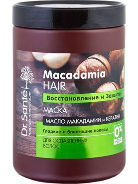 Kem ủ phục hồi và bảo vệ tóc Macadamia Hair, 1000ml