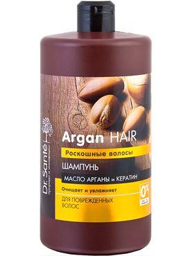 Dầu gội phục hồi tóc Argan Hair, 1000ml