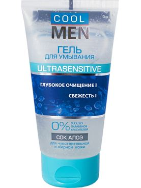 GEL RỬA MẶT COOL MEN ULTRASENSITIVE