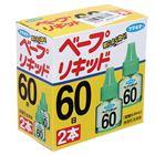 Tinh dầu đuổi muỗi Nhật Bản (Combo 2 hộp)