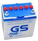 Ắc quy GS nước NS40Z (35Ah)