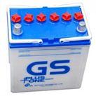 Ắc quy GS nước NS40ZLS (35Ah)