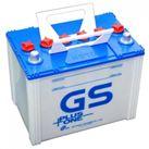 Ắc quy GS nước 75D31R/L (75Ah)