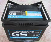 Ắc quy GS khô 12V-60Ah (MF55D23(R/L)GS)