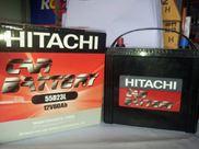 ẮC QUY HITACHI 55D23R/L (60Ah)