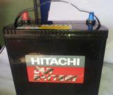 ẮC QUY HITACHI 95D31R/L (80Ah)