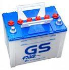 Ắc quy GS nước 12V-60Ah (N50 Z)