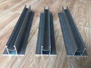 Thanh mini Rail nhôm gắn pin mặt trời R3