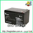 ẮC QUY VISION 12V- 12AH (CP12120) dùng cho xe đạp điện, lưu điện, UPS...
