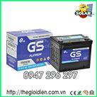 Ắc quy khô GS 12V-65Ah (MF75D23)