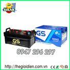 Ắc quy GS nước 12V-210Ah (N200Z)