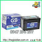 Ắc quy khô GS 12V-80Ah (MF95D31)