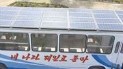 Triều Tiên khoe xe bus chạy năng lượng mặt trời